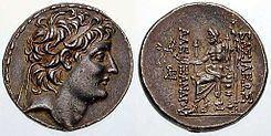 Alexander II Zabinas httpsuploadwikimediaorgwikipediacommonsthu