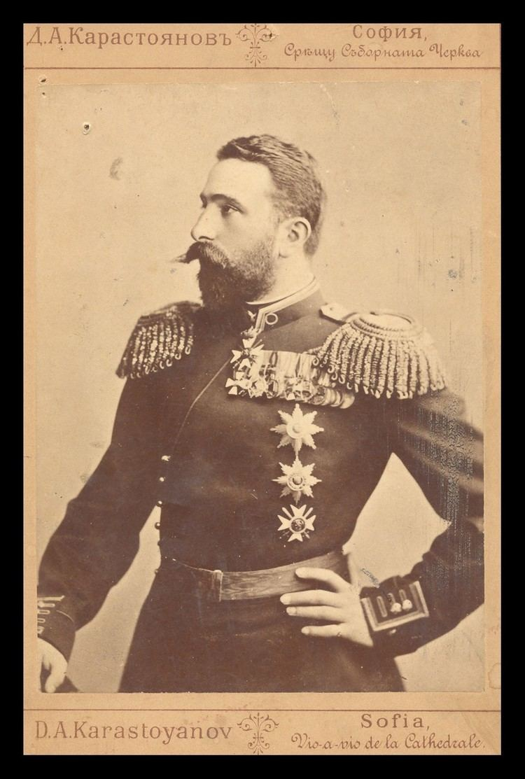 Alexander of Battenberg VASE Visual Archive Southeastern Europe