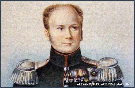 Alexander Pavlovich Alexander I Blog amp Alexander Palace Time Machine