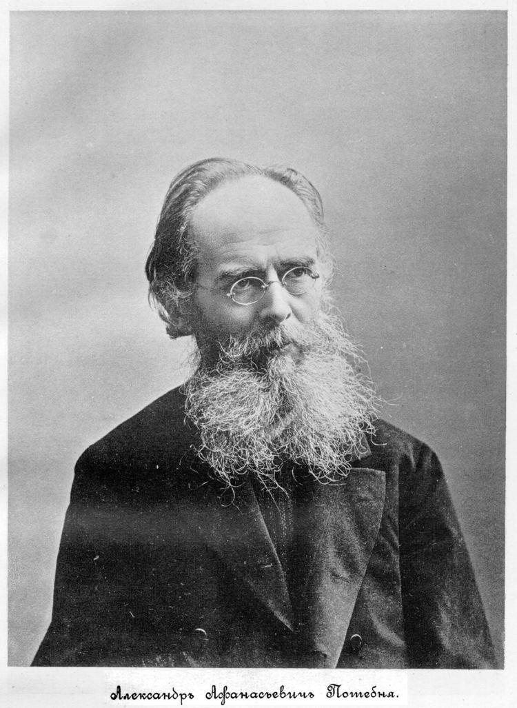 Alexander Potebnja httpsuploadwikimediaorgwikipediacommons33