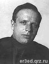 Alexander Prokofyev er3edqrzruprokofyevjpg