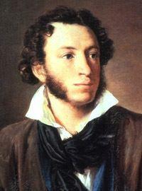 Alexander Pushkin Alexander Sergeevich Pushkin
