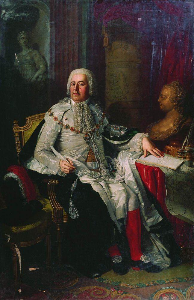 Alexander Rumyantsev