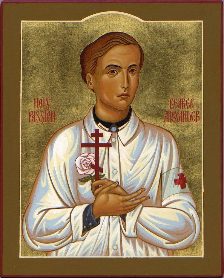 Alexander Schmorell Alexander Schmorell the New Martyr PEMPTOUSIA