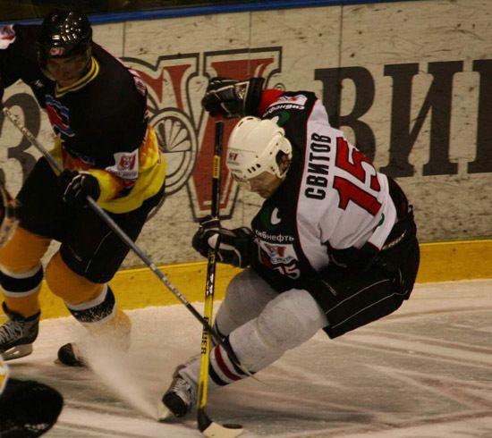 Alexander Svitov Alexander Svitov Columbus Blue Jackets NHL Hockey Prospect Game Worn