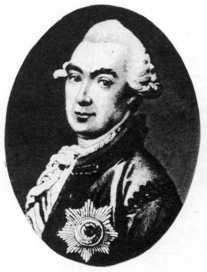 Alexander Vasilchikov Alexander Vasilchikov Wikipedia