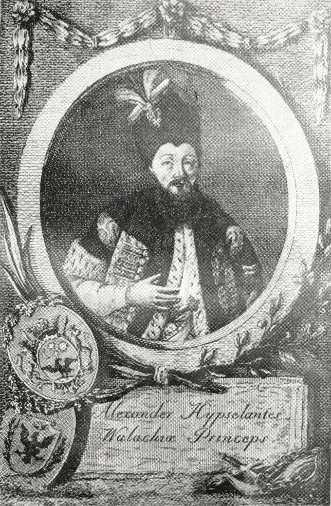 Alexander Ypsilantis (1725–1805)