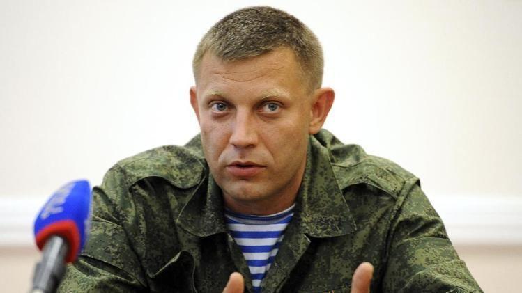Alexander Zakharchenko Zakharchenko Ukrainian Army Failed To Take Revenge For