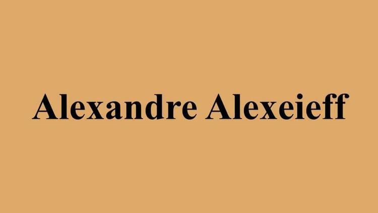 Alexandre Alexeieff Alexandre Alexeieff YouTube