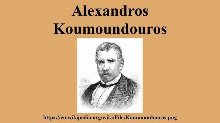Alexandros Koumoundouros Alexandros Koumoundouros YouTube