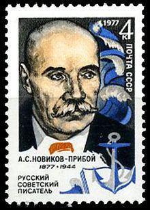 Alexey Novikov-Priboy httpsuploadwikimediaorgwikipediacommonsthu