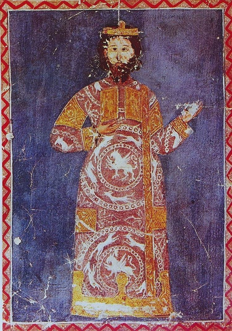 Alexios V Doukas