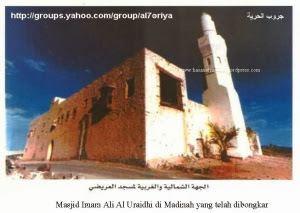 Ali al-Uraidhi ibn Ja'far al-Sadiq 4bpblogspotcomXxYWBjYVGcMUlJIW8F9mfIAAAAAAA