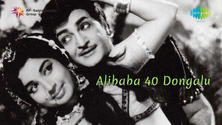 Ali Baba 40 Dongalu Alibaba 40 Dongalu Neelo Nenai song YouTube