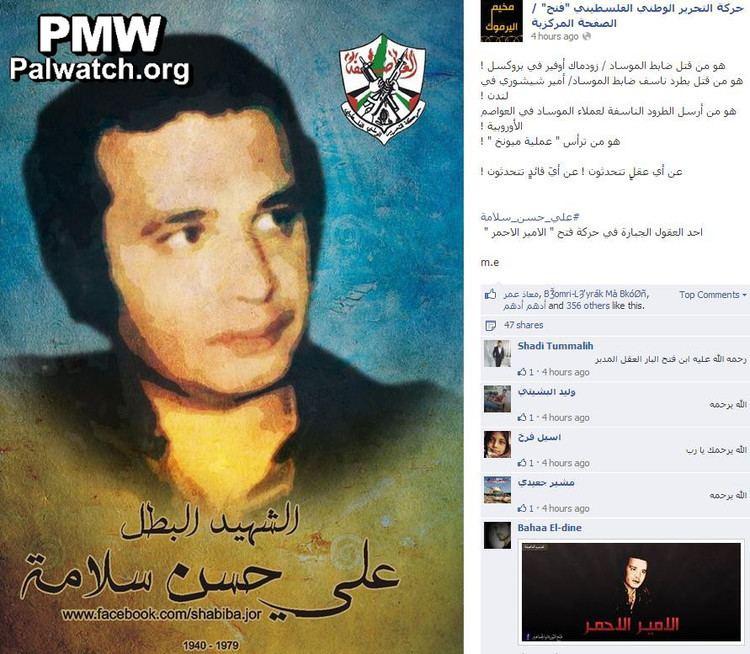 Ali Hassan Salameh UTDCOM