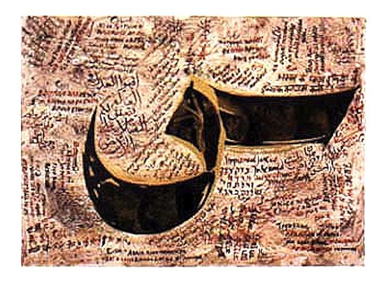 Ali Omar Ermes Alchetron The Free Social Encyclopedia