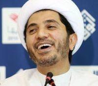 Ali Salman httpsuploadwikimediaorgwikipediacommonsthu