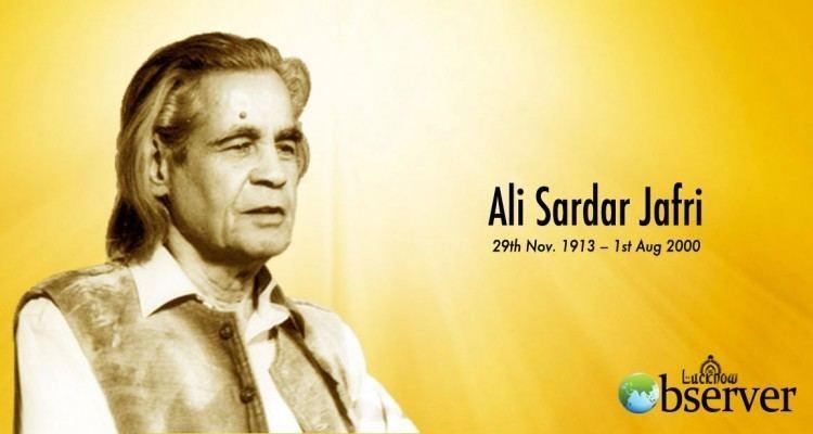 Ali Sardar Jafri Ali Sardar Jafri The Lucknow Observer