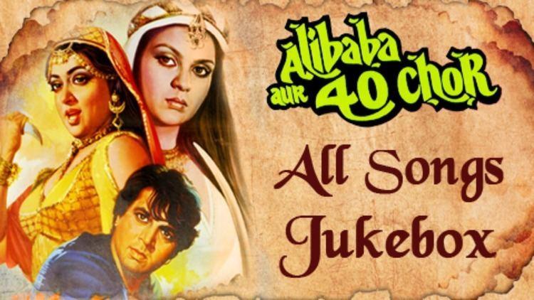 Alibaba Aur 40 Chor All Songs Jukebox Dharmendra Hema Malini