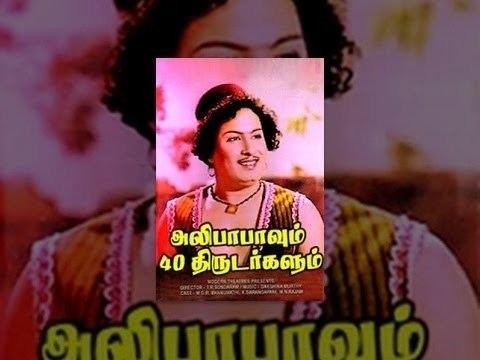 Alibabavum 40 Thirudargalum (1956 film) Alibabavum 40 Thirudargalum Full Movie HD YouTube