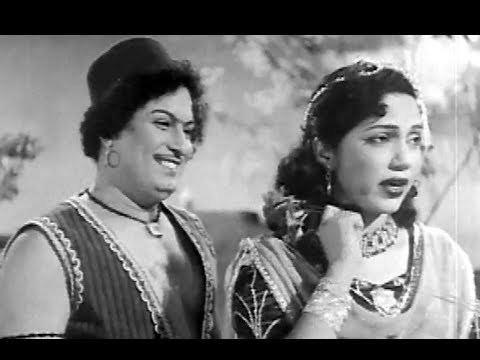 Alibabavum 40 Thirudargalum (1956 film) Masila Unmai Kathale Alibabavum 40 Thirudargalum Song MGR P