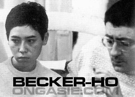 Alice Becker-Ho Alice BeckerHo pouse Debord ONG Extrmeorient