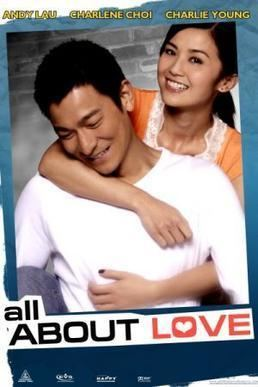 All About Love (2005 film) All About Love 2005 film Wikipedia