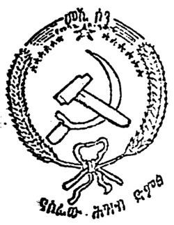 All-Ethiopia Socialist Movement