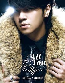 All for You (Show Luo album) httpsuploadwikimediaorgwikipediaen330Sho