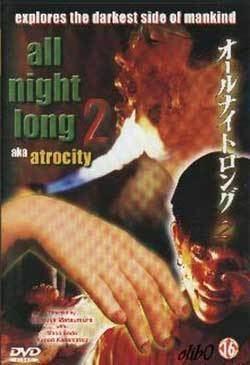 All Night Long 2 horrornewsnetwpcontentuploads201307Allnigh