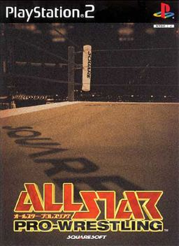 All Star Pro-Wrestling httpsuploadwikimediaorgwikipediaen331ASP