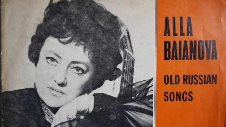 Alla Bayanova Alla Baianova Old Russian Songs 1973 YouTube
