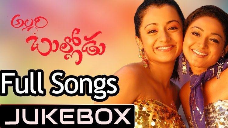Allari Bullodu Allari Bullodu Telugu Movie Songs Jukebox ll Nithin Trisha YouTube