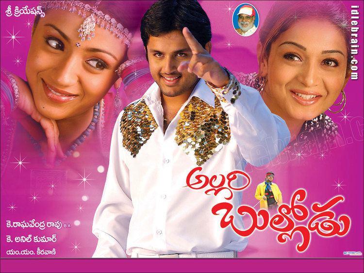 Allari Bullodu Allari Bullodu Telugu film wallpapers Nitin Trisha Rathi