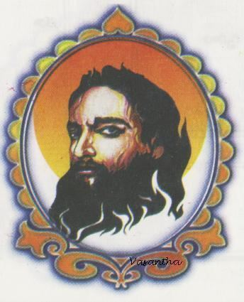 Alluri Sitarama Raju - Alchetron, The Free Social Encyclopedia