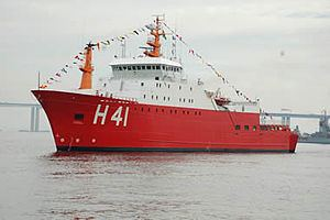 Almirante Maximiano (H-41) Almirante Maximiano H41 Wikipedia