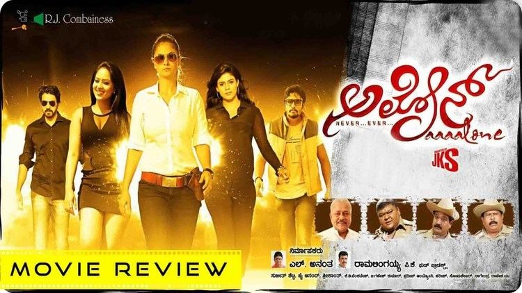Alone (2015 Kannada film) Alone Movie Review Simran Nikisha Patel Vasista Simha New