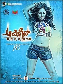 Alone (2015 Kannada film) Alone Movie 2014 Trailer Star Cast Story News