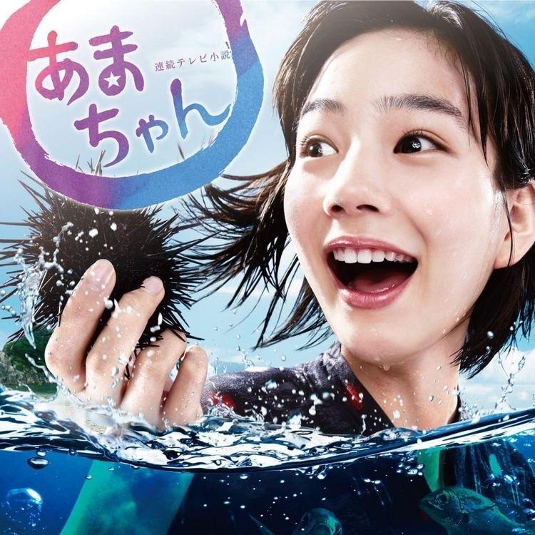 Amachan TV5 airs Japan39s 39Amachan39 Entertainment