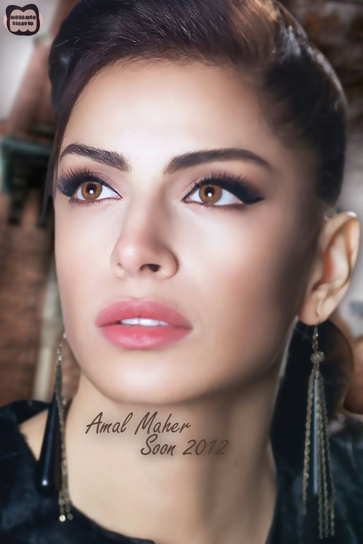 Amal Maher Amal Maher by mh99 on DeviantArt