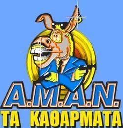 A.M.A.N. (TV series) httpsuploadwikimediaorgwikipediaen55dAM