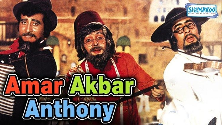 Amar Akbar Anthony Amar Akbar Anthony HD Superhit Comedy Film Amitabh Bachchan