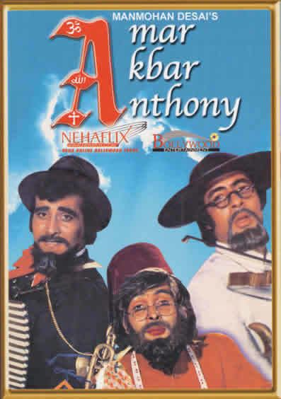 Amar Akbar Anthony Amar Akbar Anthony Indian Cinema