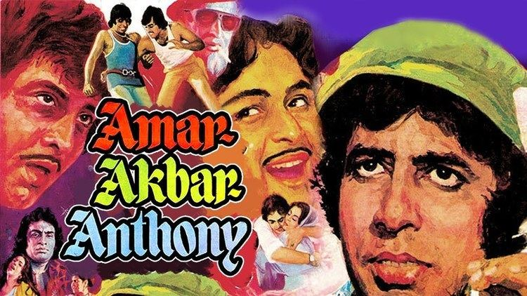 Amar Akbar Anthony Amar Akbar Anthony 1977