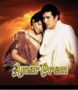 Amar Prem Amar Prem True Love Blossoms Without Barriers Learning and Creativity