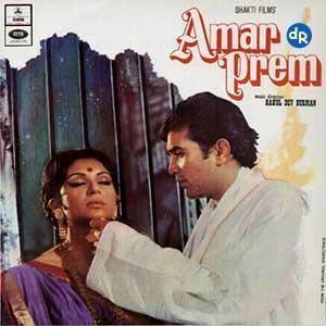 Amar Prem Amar Prem Wikipedia