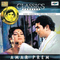 Amar Prem Amar Prem A neglected gem