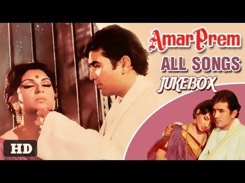 Amar Prem Amar Prem All Songs Jukebox Rajesh Khanna Sharmila Tagore