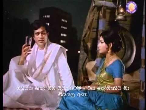 Amar Prem Song Film Chingari Koi Bhadke Film Amar Prem 1971 with Sinhala