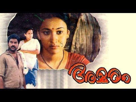 Amaram Amaram 1991 Malayalam Movie Mammootty Murali Malayalam Film